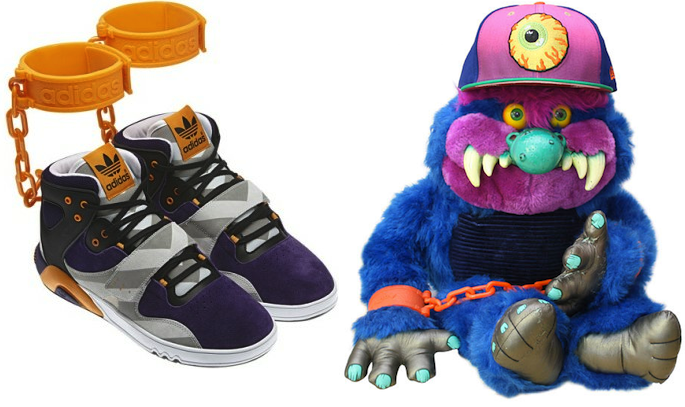 separation shoes cacc8 9a2ab FASHION JUNQUI  Adidas will not release Jeremy Scott s JS RoundHouse ...